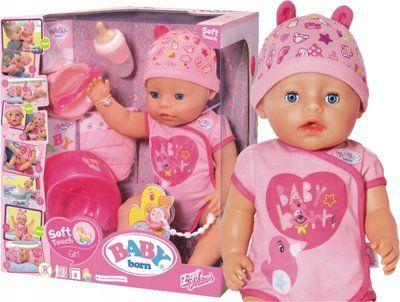 2 ПО ЦЕНЕ 1 Пупс Zapf Baby born Беби Борн Нежные Объятия 824368