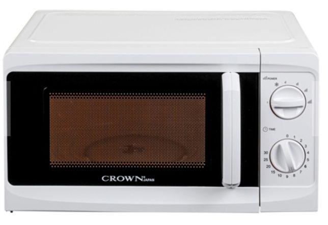 Vendo Micro-ondas CROWN AMW7020LV8 como novo