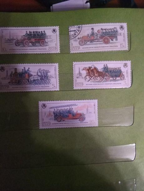 Продам почтовые марки - пожарные автомобили