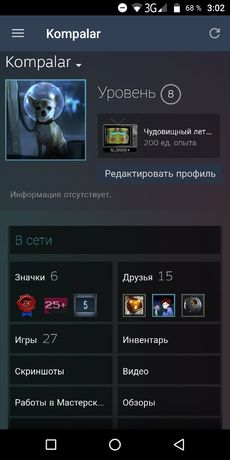 Аккаунт PUBG Steam