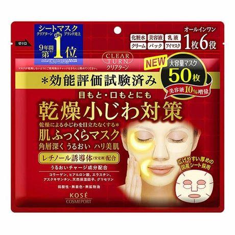 Маска для лица Kose Япония 50 шт