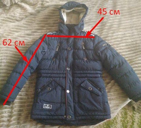 Куртка подростковая, зима_Рост 152см