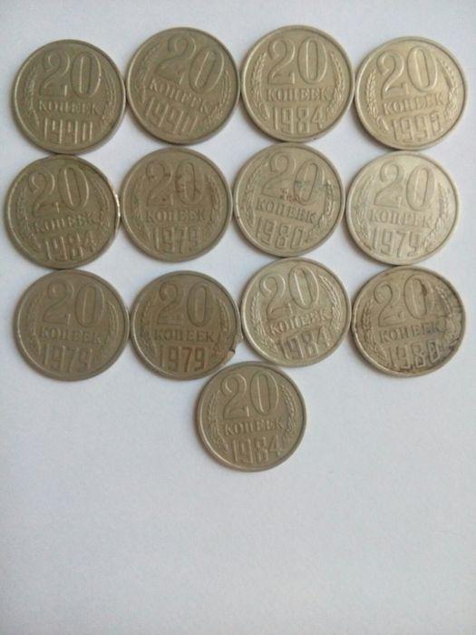 Монеты СССР разных годов и номиналов Каменное Поле - изображение 1
