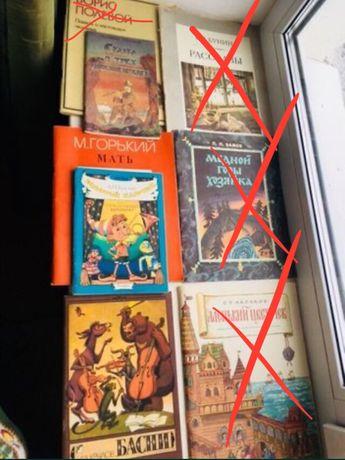 Советские книжки для детей