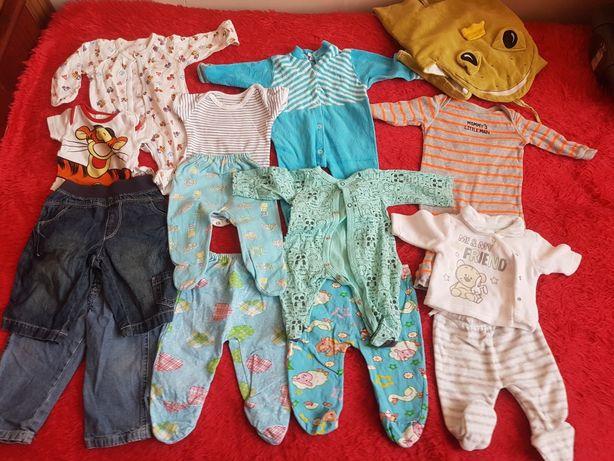 Zestaw paka ubrań dla niemowlaka chłopczyka wyprawka