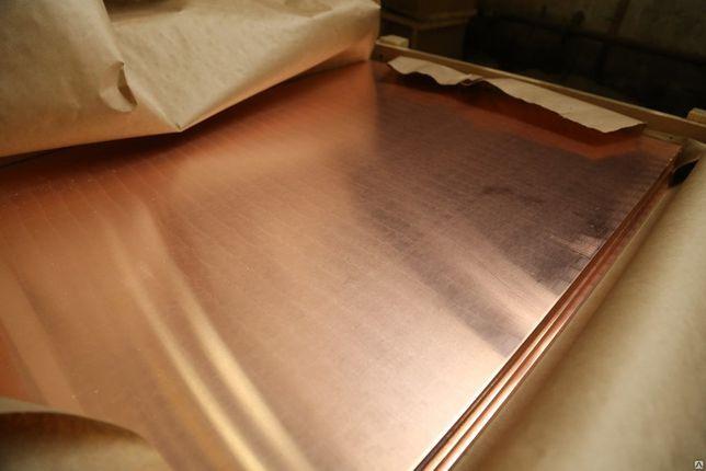 Лист медный, плита0.5х600х1500 мм тв., мяг., п.тв, М1 М2 цена за 1 кг