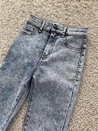 Spodnie Pull&Bear 32