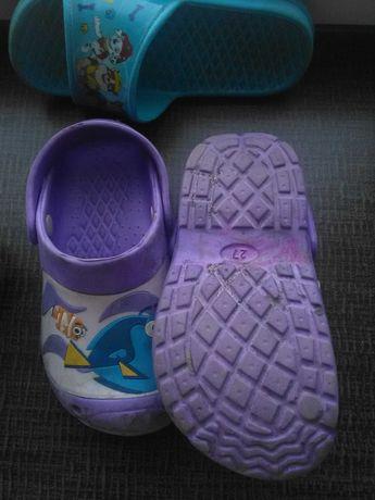 Buty dla dzieci oddam