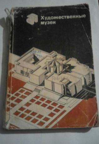 Книга для проектировщиков и архитекторов