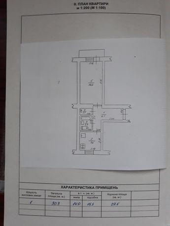Продається однокімнатна квартира в смт. Маньківка Черкаської області.