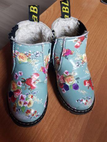 Buty dziewczęce 27
