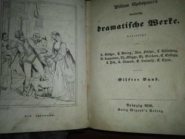 Szekspir-ryciny-5 tomów- 1839 r.