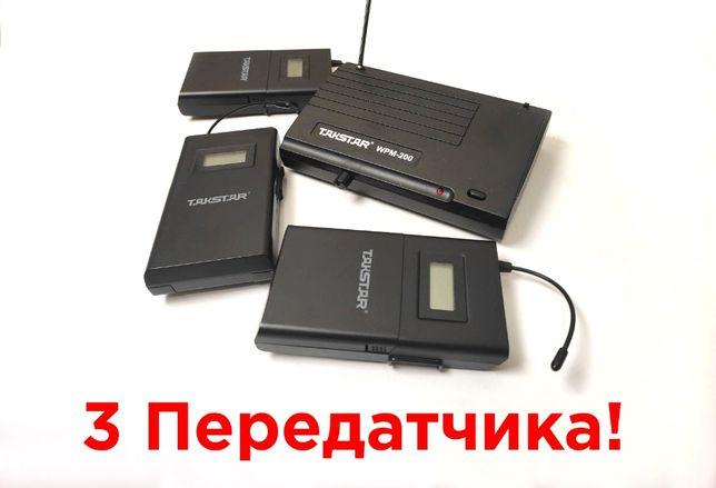 Takstar WPM200 радиосистема персонального мониторинга 3 передатчика!