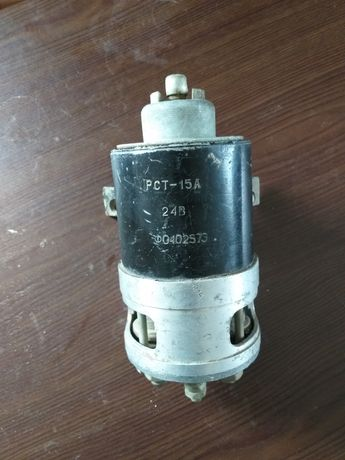 Реле стартера РСТ - 15А 24В