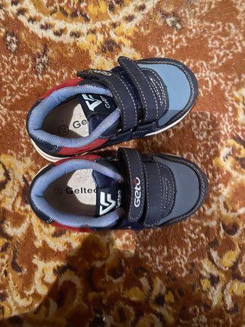 Buty chłopięce rozm 24