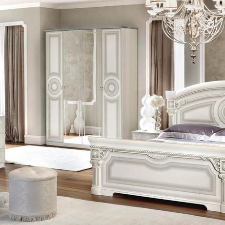 Sypialnia Aida z meandrem Versace biało srebrna, meble włoskie
