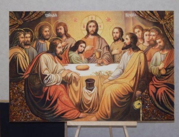 Иконы из янтаря ТАЙНАЯ ВЕЧЕРЯ картины Портрет,ікони КАРТИНИ З БУРШТИНУ