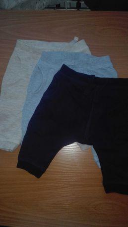 Спортивные штаны Next