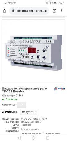 Цифровое температурное реле TR-101 novatec