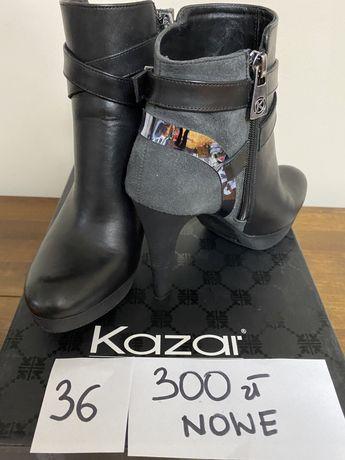 Kozaki Kazar Nowe