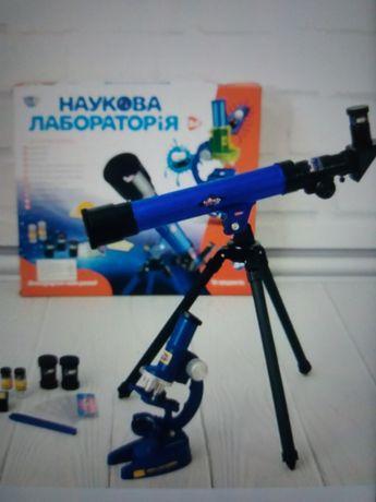 Игрушка обучающий набор Детский микроскоп телескоп подзорная труба
