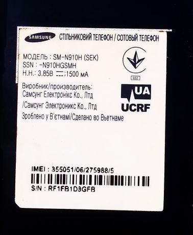 Samsung  N910H   робочая мат плата сенсор и батарея