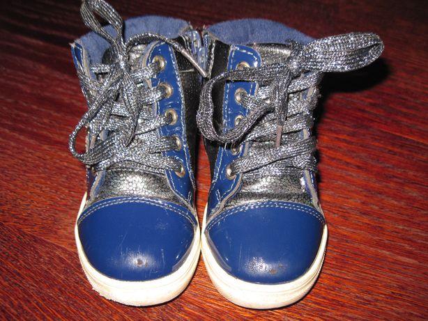 Ботинки (ботиночки) 22 р. (13,5 см) демисезонные