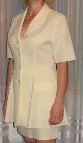 костюм женский р.48