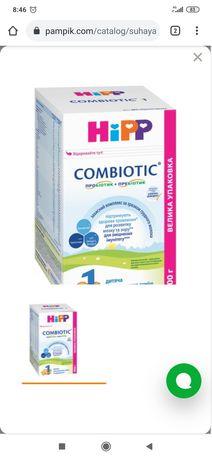Сухая молочная смесь HiPP (Хипп) Combiotic 1  900 грам