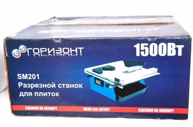 Плиткорез ГОРИЗОНТ 1500вт (водяное охлаждение,асинхронный двигатель)