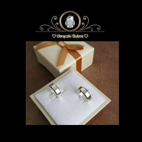 Lśniący Komplet Srebrny Ślubnych Obrączek