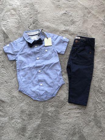 Zestaw koszula i spodnie Zara Cool Club