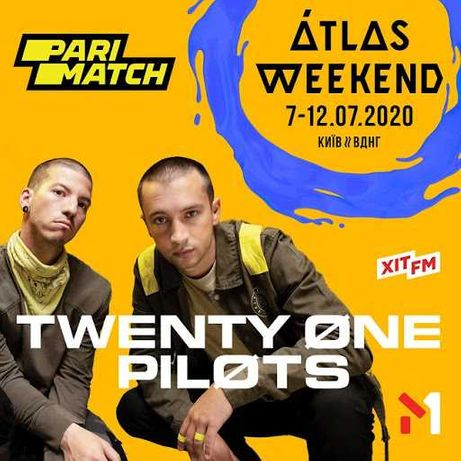 Квиток на Atlas weekend 2021. На 9 липня. Ціна 1600грн