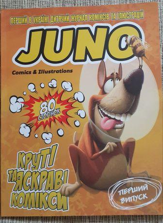 Дитячий журнал коміксів Juno