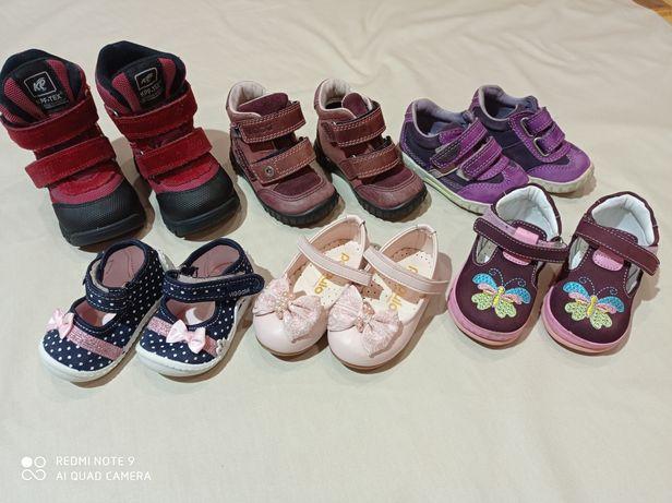 Детская обувь распродажа