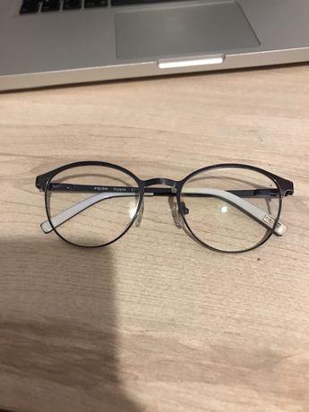 Okulary FRIDO