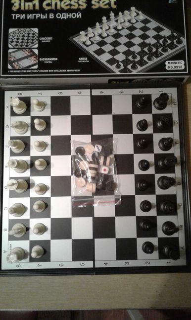 Магнитные шахматы, шашки и нарды 3 в 1