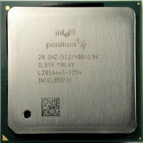 Processador Pentium 4, cooler