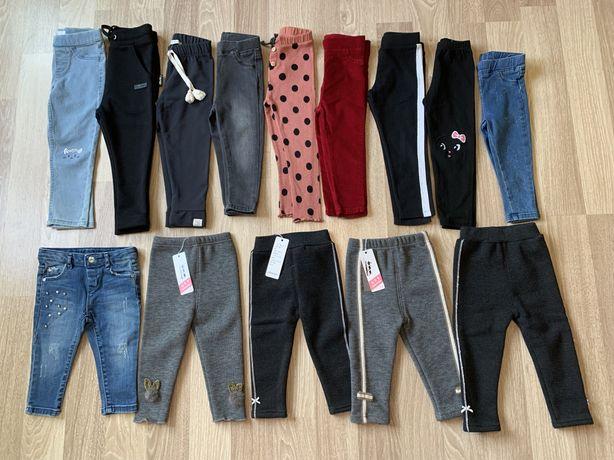 Теплі штани, тонкі джинси,лосіни 1-2-3 роки 18/24 міс 9/12 міс