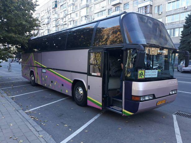 Продам свой автобус NEOPLAN
