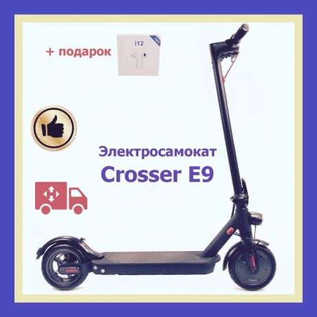 Электросамокат Crosser E9 XIAOMI с подсветкой. И подарок