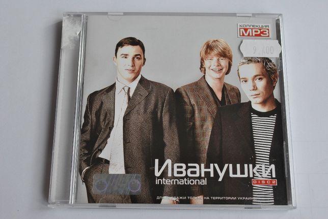 Płyta CD Mp3 Ivanushki International CD 2, Rosja, POP