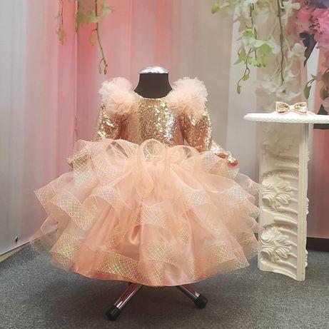 Пышное нежное платье на 1 годик