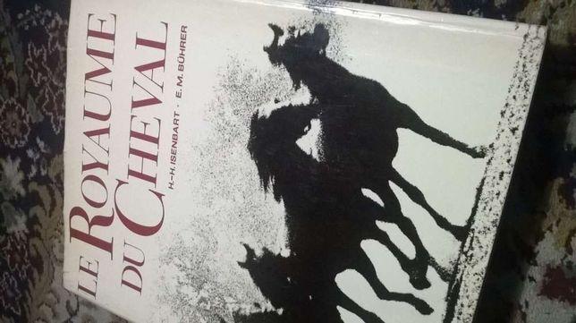 """""""Le Royaume du Cheval"""" - (Livro sobre a História do Cavalo) - 1969"""