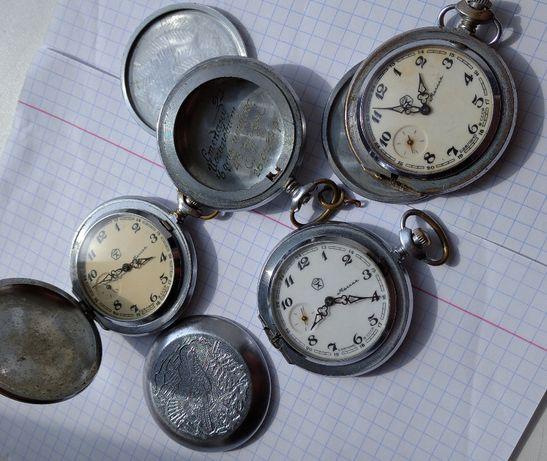 Часы советские Молния