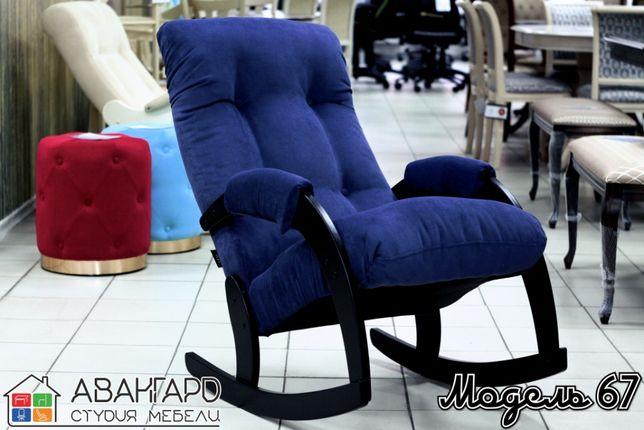 """Велюровое кресло - качалка в спальню / гостиную для отдыха """"Модель 67"""""""
