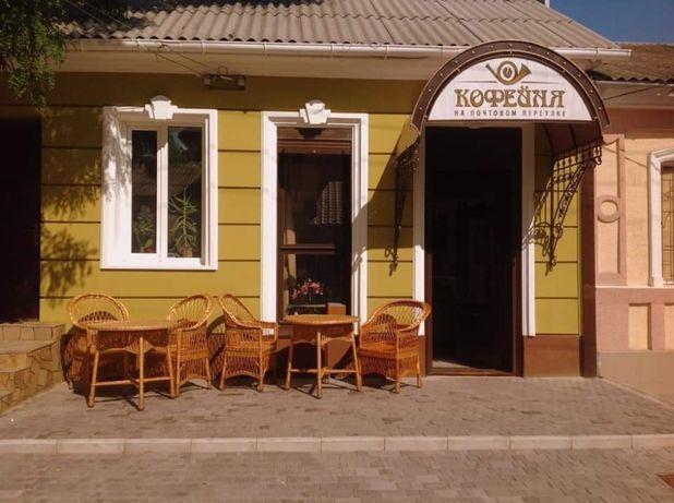 Продам атмосферную уютную кофейню в центре города