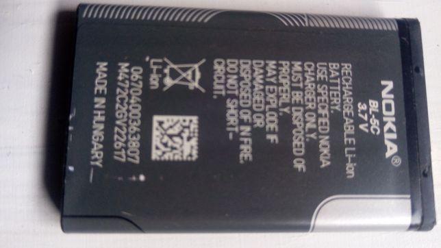 Bateria telemovel
