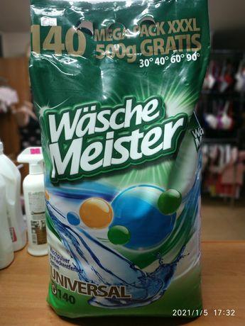 Стиральный порошок Washe Meister (вашмейстер) Германия/бытовая химия