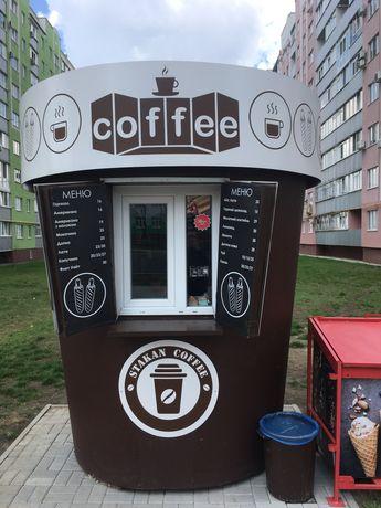 Кофе стакан ларек(маф)
